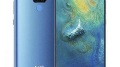 Photo of Huawei Mate 20 X (5G)