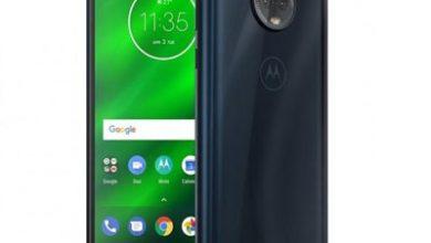 Photo of Motorola Moto G7 Play