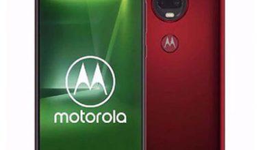Photo of Motorola Moto G7 Plus