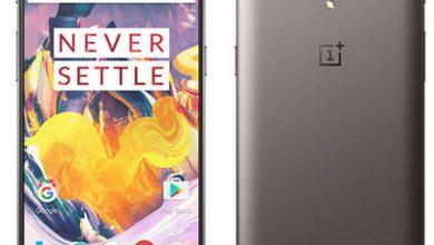 Photo of OnePlus 3T