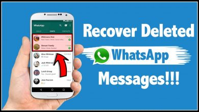 Photo of How to Recover Deleted WhatsApp Messages