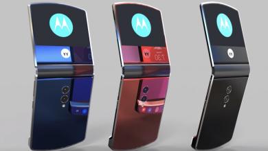 Photo of Folding Razr Smartphones