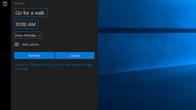 Photo of Starting January 31, Cortana Mobile App To Stop Working In India