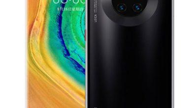 Photo of Huawei Mate 30 Pro 5G