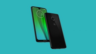 Photo of Moto G7 Power- A Complete Review