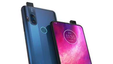Photo of Motorola One Hyper Review