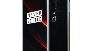 Photo of OnePlus 7T Pro 5G McLaren