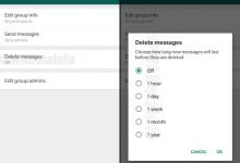 Photo of Whatsapp Android Update Finally Brings Long-Needed New Feature For Android Users