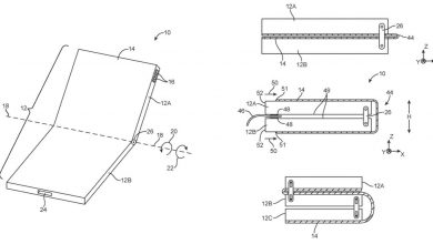Photo of Apple Folding Phone Patent Is A Problem That Samsung Should Have Solved Years Ago