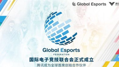 Photo of Tencent-Backed Global Esports Federation Founded in Singapore