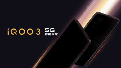 Photo of Iqoo 3 5G Appears On Geekbench With Snapdragon 865, Official Poster Confirms 48MP Camera
