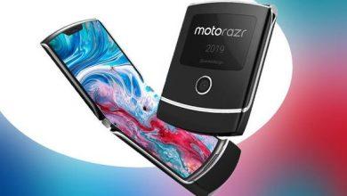 Photo of Z Flip by Samsung and Motorola Razr make little sense for business