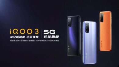 Photo of Vivo iQOO brand will launch a Snapdragon 865-powered 5G phone