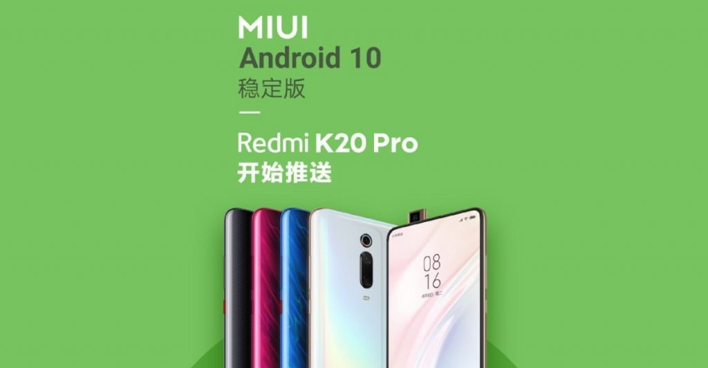 Xiaomi Extended Android 10 Release for the Mi 9T and Redmi K20