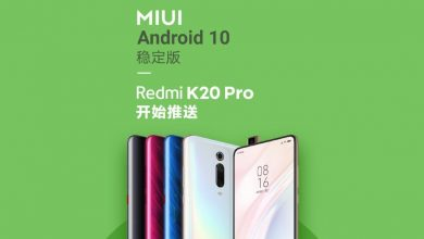 Photo of Xiaomi Extended Android 10 Release for the Mi 9T and Redmi K20