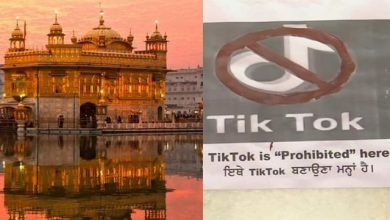 Photo of Ban On TikTok Inside The Golden Temple