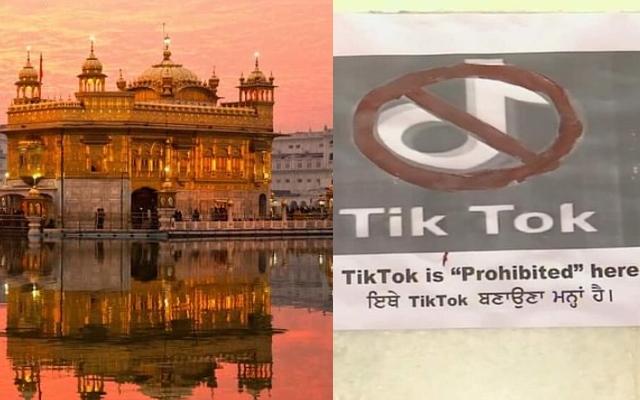 No TikTok inside Golden Temple