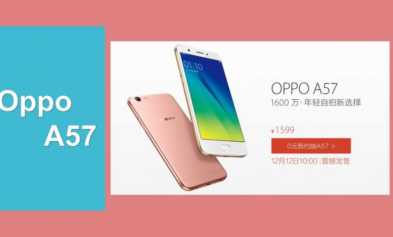 Photo of Oppo A57 Review – User Opinions And Reviews